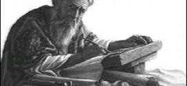 Beyruni Hangi Bilim Alanlarında Çalışmıştır?